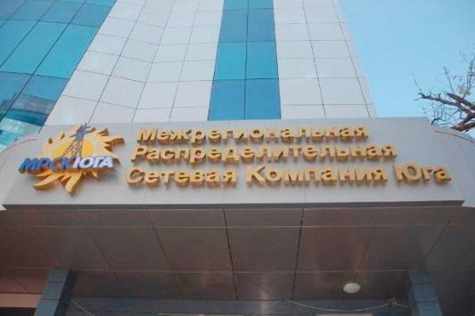 Департамент безопасности МРСК Юга предотвратил мошенничество с использованием поддельных документов
