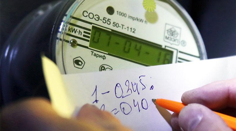 Энергетики помогут россиянам сэкономить на электричестве.