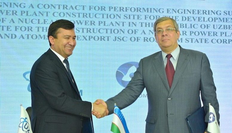 Росатом и Агентство «Узатом» подписали контракт в рамках проекта АЭС