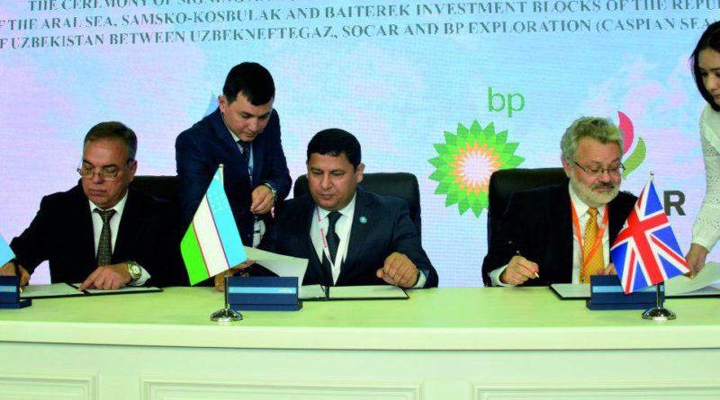 Азербайджанская SOCAR и британская BP входят на нефтегазовый рынок Узбекистана