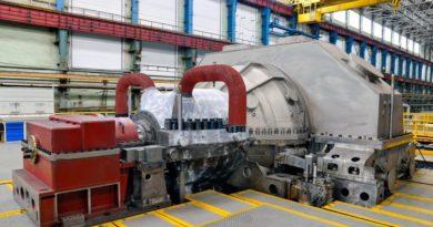 Турбина Уральского турбинного завода увеличила мощность Центральной электростанции Магнитки