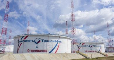 ООО «Транснефть – Восток» приступило к опробованию электродвигателя на ГНПС – 1 «Тайшет» в Иркутской области