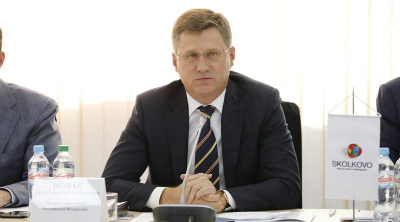 Александр Новак выступил с докладом на заседании рабочей группы Государственного совета Российской Федерации по направлению «Энергетика»