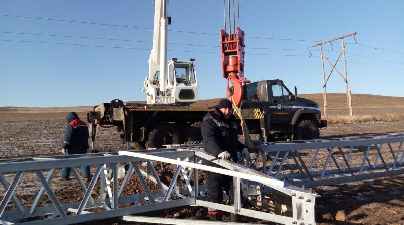 Миллиард направит МРСК Сибири на развитие энергосетей Забайкалья