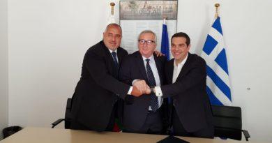 Болгария и Греция начали строительство газового интерконнектора