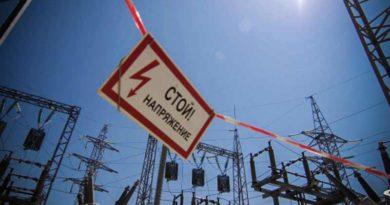 Селфи на энергообъектах смертельно опасно!