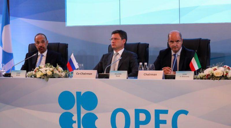 В рамках ОПЕК+ Россия к концу апреля вышла на уровень сокращения добычи нефти в 229 тбс без учета СРП и 223 тбс с учетом СРП