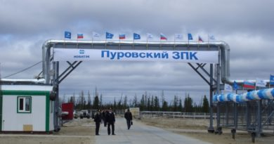 Одобрен проект реконструкции оборудования Пуровского завода по переработке конденсата