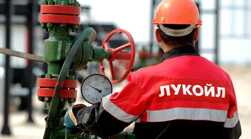 ЛУКОЙЛ в 2019 году намерен сократить темпы падения добычи в Западной Сибири до 2,2%