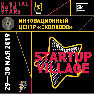ЭНЕРГОСМИ.РУ - официальный партнер © Startup Village 2019 Сколково