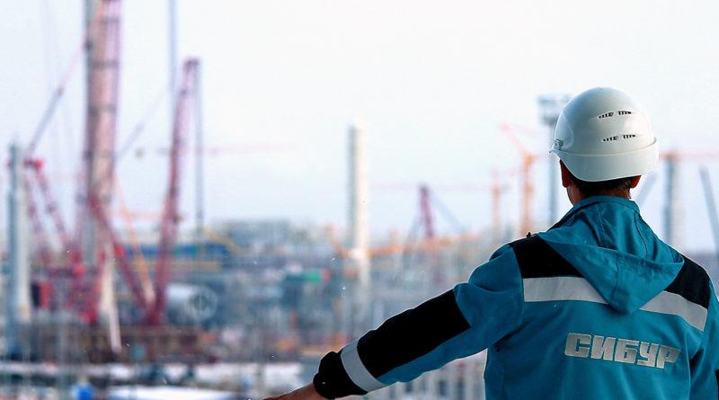 СИБУР в III квартале определится с возможным увеличением мощности АГХК