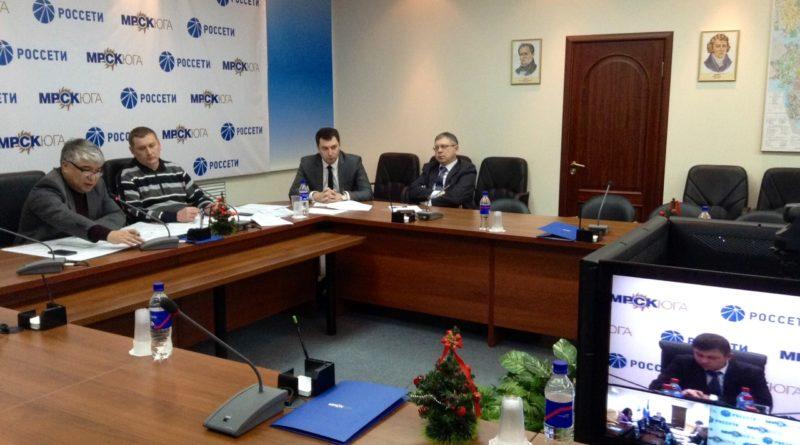 На Техническом совете МРСК Юга презентовали инновационное оборудование
