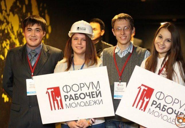 Представитель МРСК Юга принял участие в VII Всероссийском форуме работающей молодежи