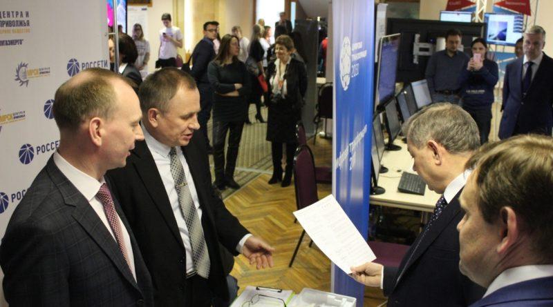 Калугаэнерго получило благодарность от регионального министерства цифрового развития