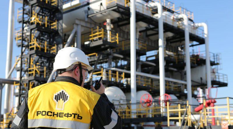 «Роснефть» ввела в эксплуатацию второе месторождение Эргинского кластера