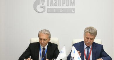 «Газпром нефть» и «НОВАТЭК» объявили о намерении сотрудничать в Арктике