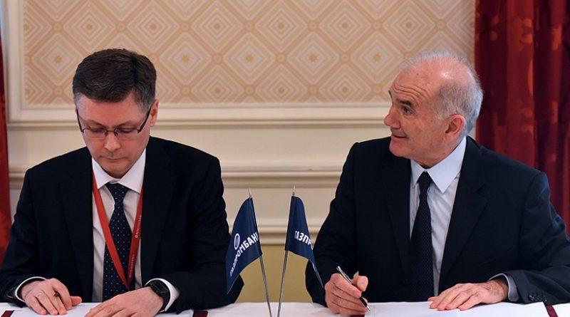 РЭП Холдинг и Ansaldo Energia создают совместное предприятие по производству и сервису газовых и паровых турбин