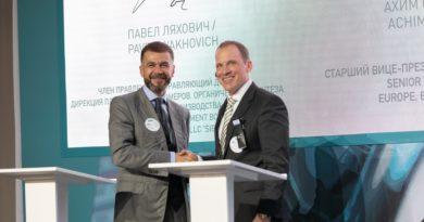 BASF и СИБУР заключили соглашение по разработке инновационных решений в сфере производства полимеров