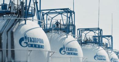 «Газпром нефть» в два раза увеличила объем дивидендов – до 30 рублей на акцию по итогам 2018 года
