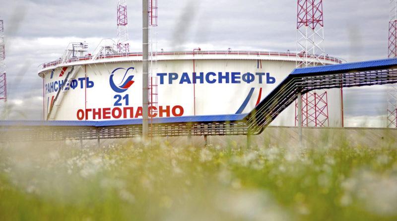 Россия договорилась о принципах компенсации ущерба из-за поставок не кондиционной нефти по «Дружбе»