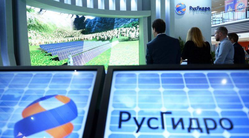РусГидро и PowerChina подписали соглашение о сотрудничестве в области строительства гидроаккумулирующих станций