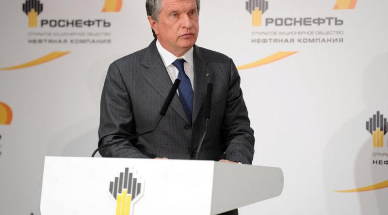 Игорь Сечин выступил с докладом на Годовом собрании акционеров ПАО «НК «Роснефть» в Санкт-Петербурге