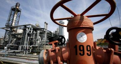 Спрос на российский газ во Франции продолжает расти