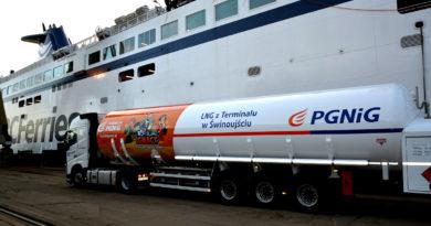 Польская PGNiG подписала контракт на увеличение поставок американского СПГ до 3.5 млн тонн в год