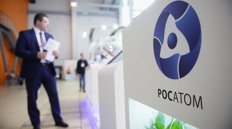 Росатом будет расширять работу с регионами и промышленными компаниями по бережливым технологиям