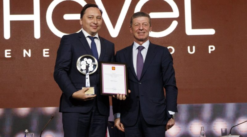 «Хевел» стала лауреатом национальной промышленной премии «Индустрия»