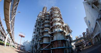«Башнефть» приобретает контрольный пакет акций завода катализаторов в Стерлитамаке