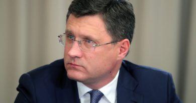 Александр Новак переизбран Председателем совета директоров ПАО «Транснефть»