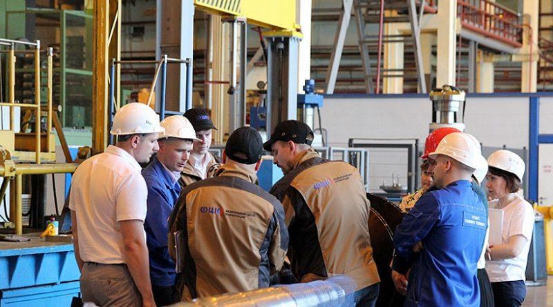 Предприятия РЭП Холдинга присоединились к Национальному проекту повышения производительности труда