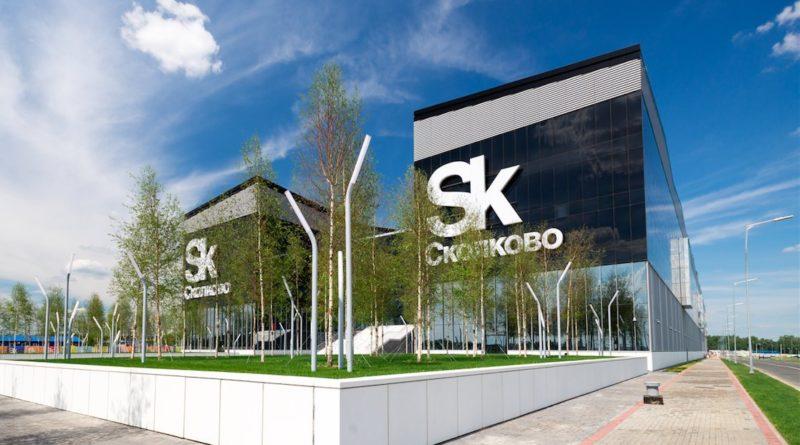 «Феникс Контакт РУС» и «Сколково» заключили партнерское соглашение в области энергоэффективности