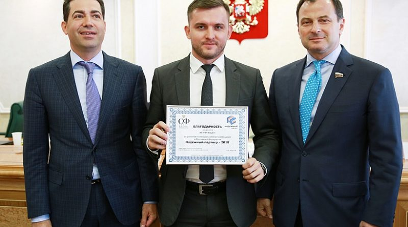 РЭП Холдинг удостоен награды Совета Федерации за развитие потенциала импортозамещения
