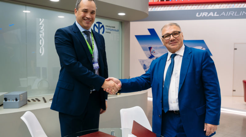 Уральский турбинный завод и «Цифра» объединяют усилия для цифровизации промышленности Урала