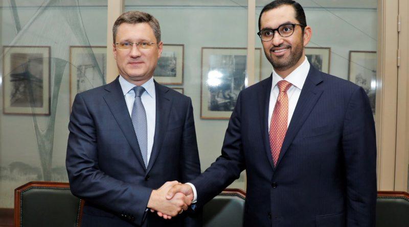 Александр Новак встретился с Государственным министром Объединённых Арабских Эмиратов, Генеральным директором Национальной нефтяной компании ОАЭ ADNOC