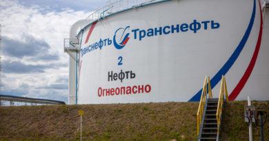 АО «Транснефть – Сибирь» ввело в эксплуатацию резервуар для хранения нефти №4 НПС «Красноленинская»