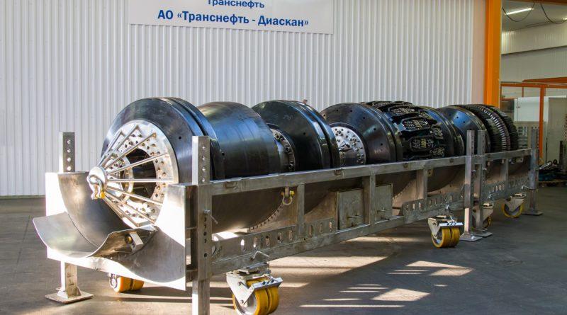 АО «Транснефть – Диаскан» ввело в эксплуатацию новый комбинированный магнитный дефектоскоп с функцией диагностики газопроводов