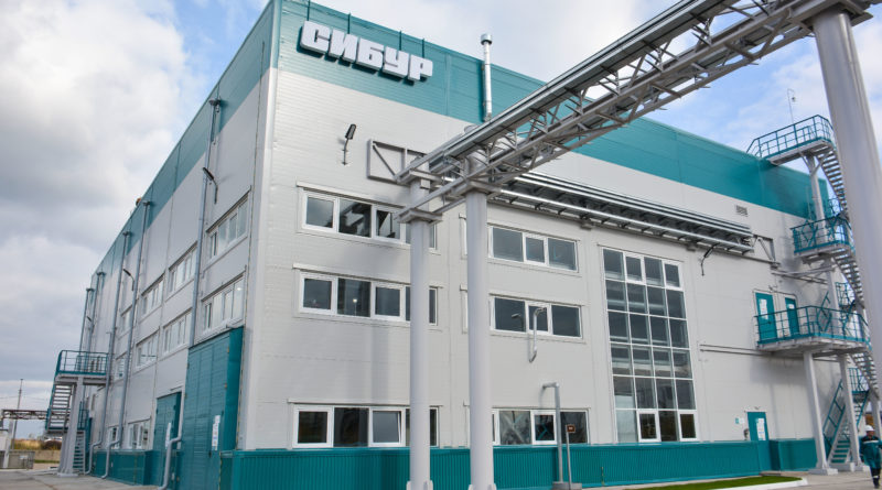 «СИБУР Холдинг» заинтересован в сотрудничестве с российским производителем