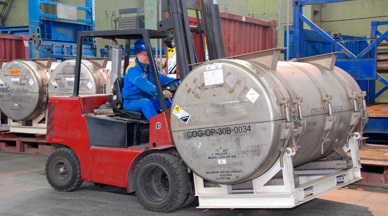 Топливная компания Росатома «ТВЭЛ» поставит топливо для новых энергоблоков АЭС «Тяньвань»