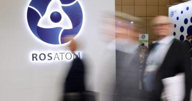 Росатом примет участие в конкурсе на строительство нового атомного блока в Чехии