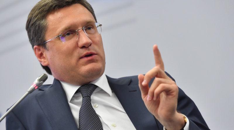 Александр Новак: Турция входит в число ключевых торговых партнеров России