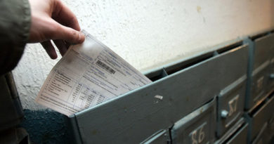 10 тысяч жителей Саранска получат долговые квитанции