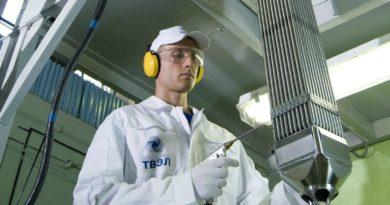 Топливная компания Росатома «ТВЭЛ» внедрит новое топливо на АЭС «Дукованы»