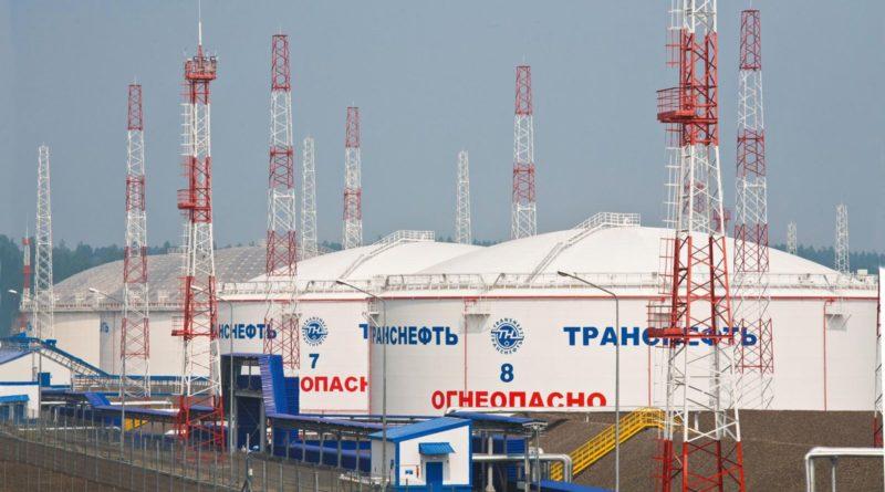 ООО «Транснефть – Дальний Восток» провело комплексное опробование установок по вводу противотурбулентной присадки