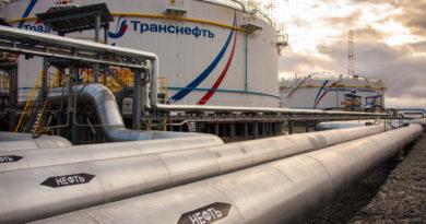 АО «Транснефть – Дружба» реконструирует подводный переход через р. Оку по новой технологии