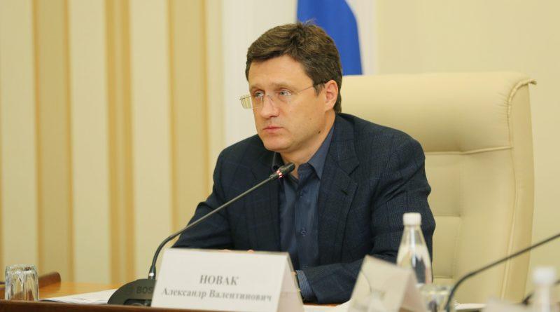 Александр Новак: «В перспективе нескольких десятилетий доля углеводородных источников останется достаточно высокой»