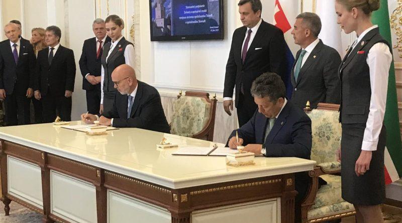 «Татнефть» и Slovnaft подписали соглашение о сотрудничестве