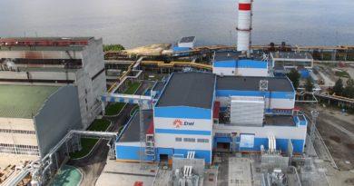 Enel сократит выбросы, влияющие на изменение климата, до нуля